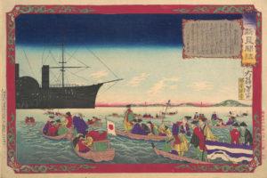 japón historia