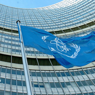 iaea-flag-flatters-in-the-wind-in-front