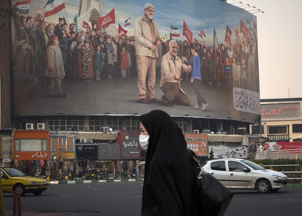 generales iranies