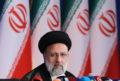 iran presidenciales