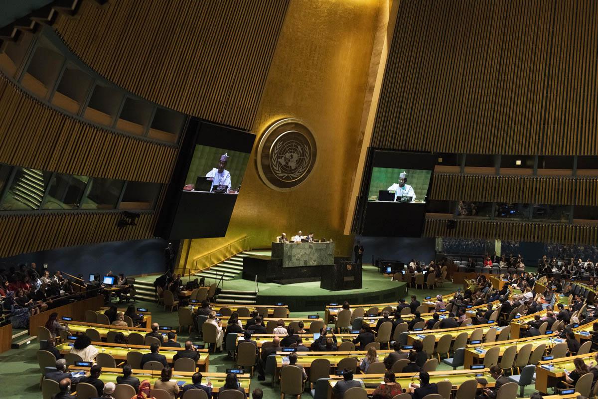 Agenda Exterior: ONU