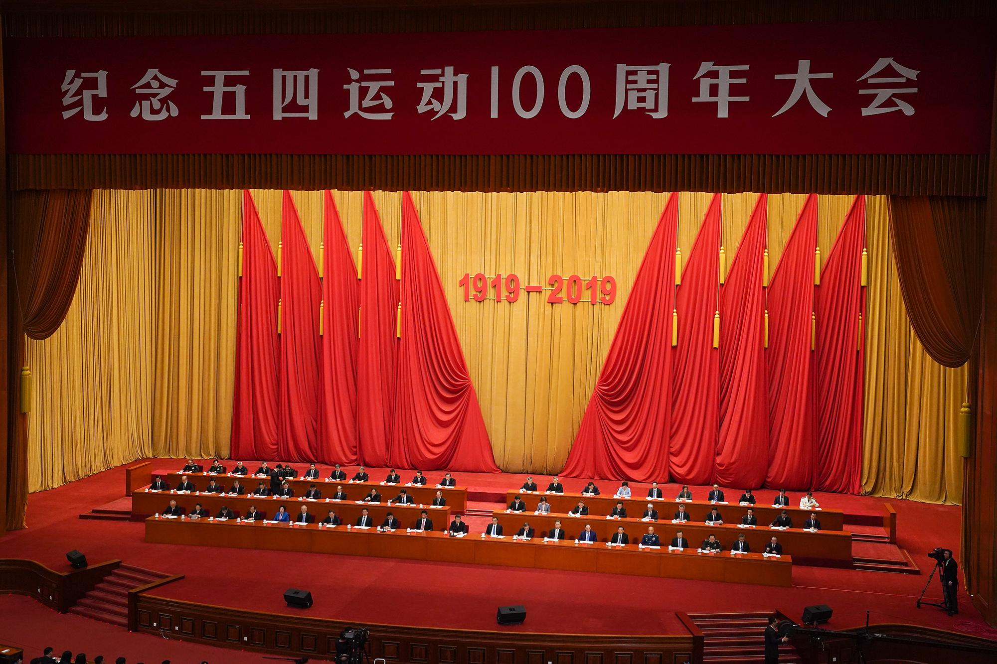 """Cien años del """"4 de mayo"""" chino, un arma de doble filo"""