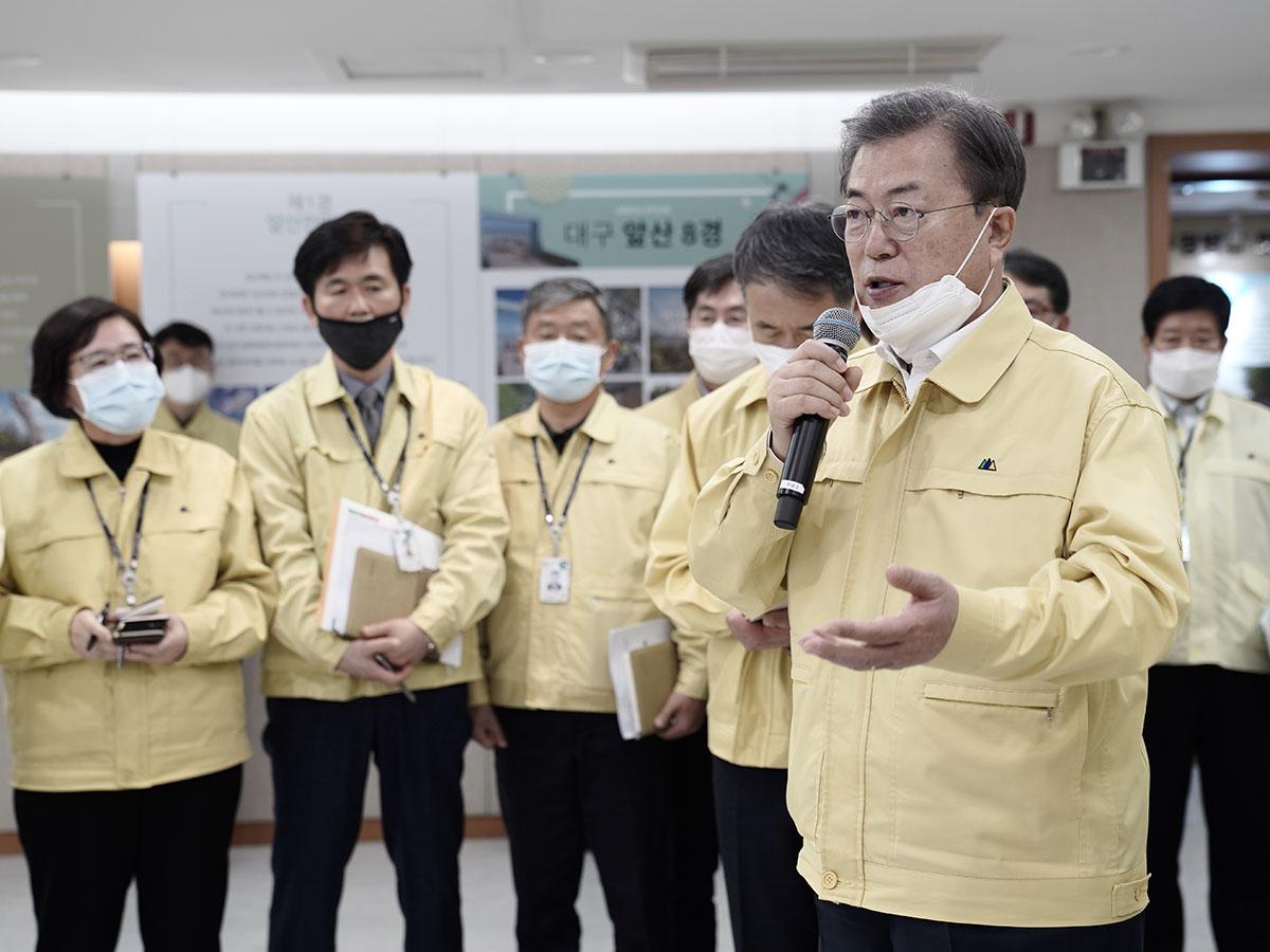 Lecciones de Corea del Sur