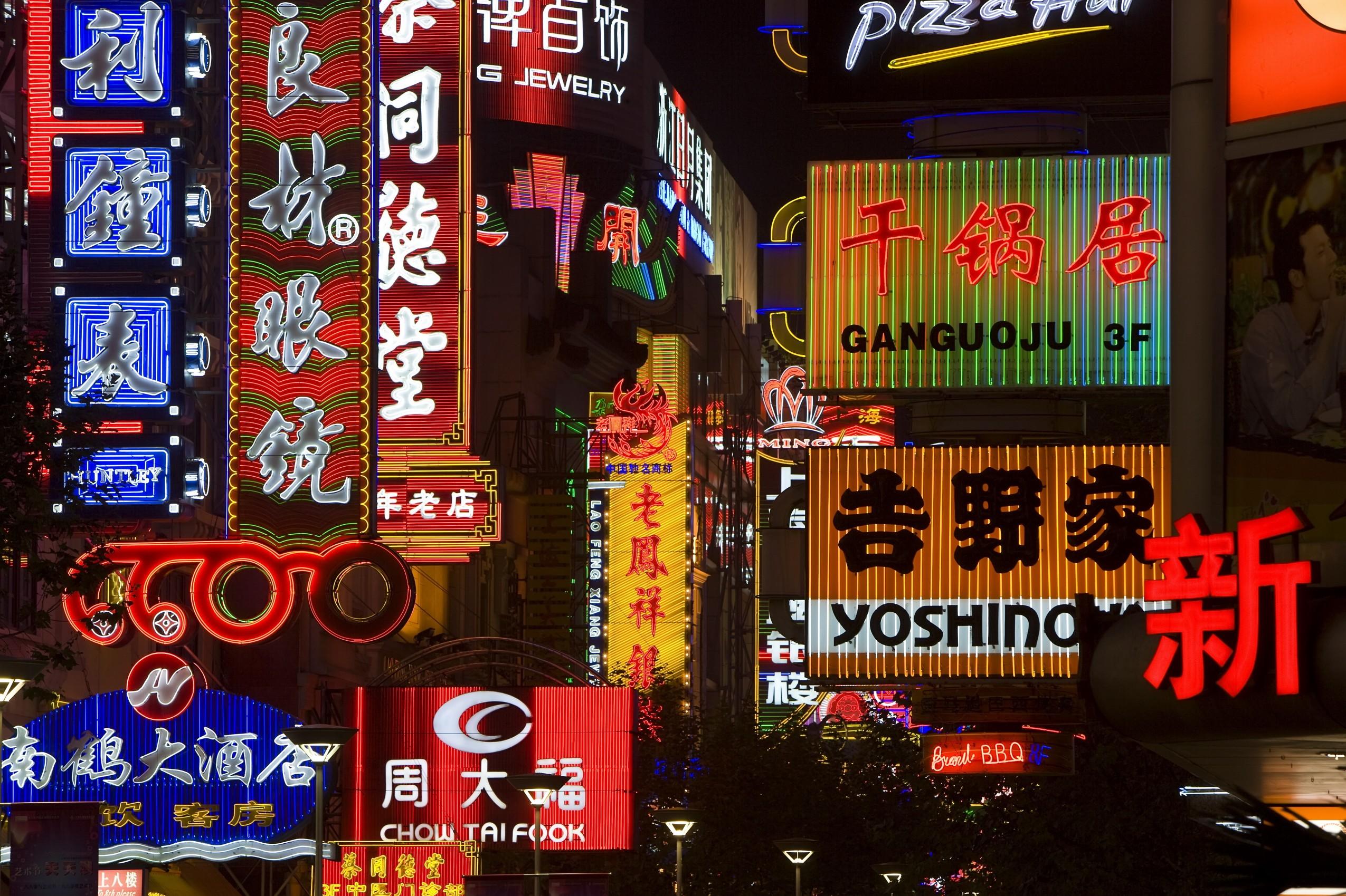 Resultado de imagen para mercado en china