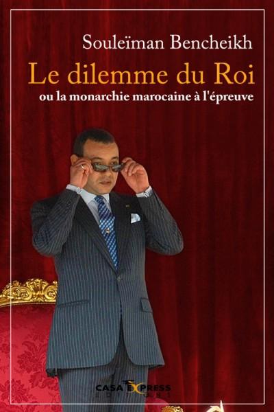 El dilema del rey de Marruecos