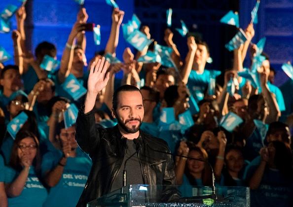 elecciones presidenciales en El Salvador