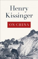 kissinger_on_china