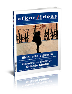 portada 53 afkar-3d