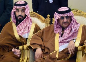 Saudi Defence Minister Mohamed bin Salman (L) and Crown Prince and Interior Minister Mohammed bin Nayef attend the 136th Gulf Cooperation Council (GCC) summit, in the Saudi capital Riyadh, on December 9, 2015. Gulf monarchs began arriving in Saudi Arabia for an annual summit, facing challenges including plunging oil revenues, the war in Yemen, pressure for peace in Syria and signs of regional divisions. AFP PHOTO / FAYEZ NURELDINE / AFP / FAYEZ NURELDINE        (Photo credit should read FAYEZ NURELDINE/AFP/Getty Images)